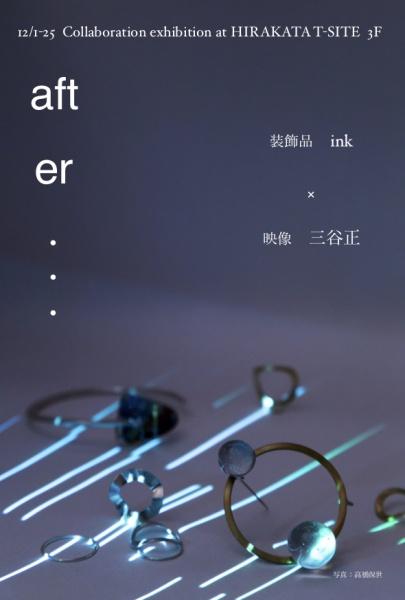 after...DM2表